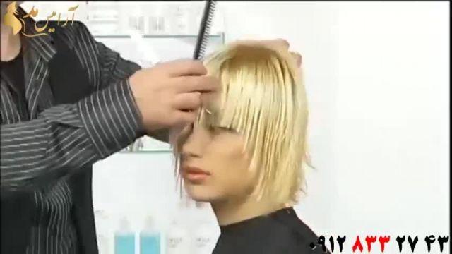 فیلم آموزش کوتاه کردن مو مدل آبشاری با قیچی دندانه دار