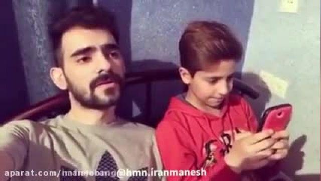 هومن ایرانمنش - دابسمش فوق العاده