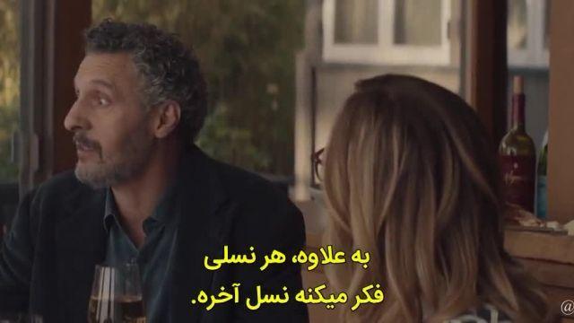فیلم زنگ گلوریا 2018 با زیرنویس فارسی