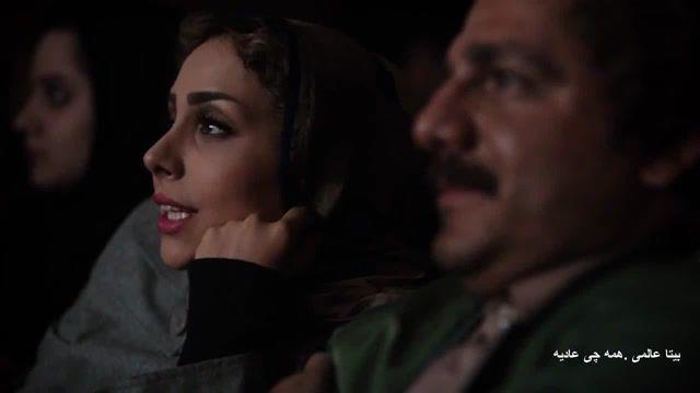 بیتا عالمی در فیلم سینمایی همه چی عادیه