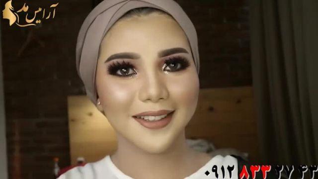 کلیپ آموزش میکاپ عروس با حجاب اسلامی