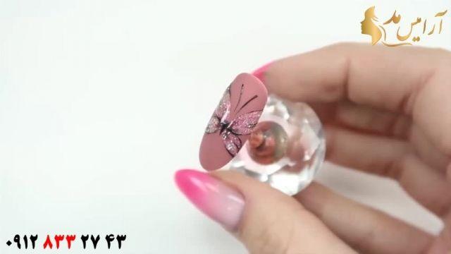 فیلم  آموزش طراحی پروانه با اکلیل روی ناخن