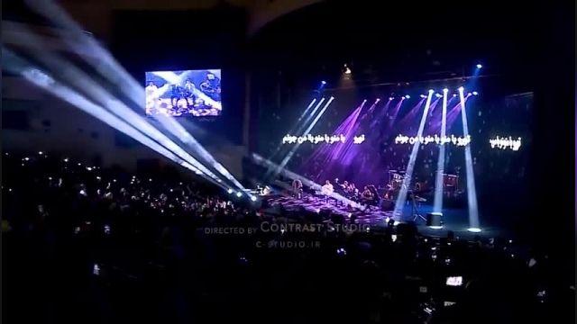 کنسرت توکه معروفی (ایوان باند)